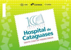 Selo Hospital Cataguases